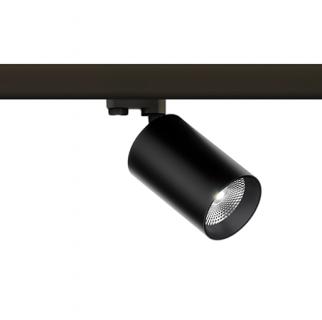 Трековый светодиодный светильник GLOBAL 90/140-15