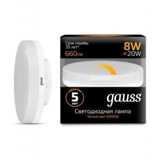 Диммируемая лампа Gauss LED GX53